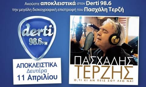 Ο Derti 98,6 παρουσιάζει τον Πασχάλη Τερζή!
