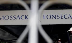Panama Papers: Ο Παναμάς θα «απαντήσει» στις κυρώσεις της Γαλλίας