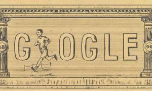 Πρώτοι σύγχρονοι Ολυμπιακοί Αγώνες: Η Google τιμάει με doodle την 120η επέτειο