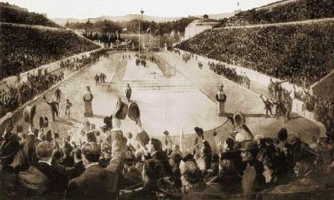Πρώτοι σύγχρονοι Ολυμπιακοί Αγώνες: Doodle της Google για τα 120 χρόνια από την αναβίωσή τους