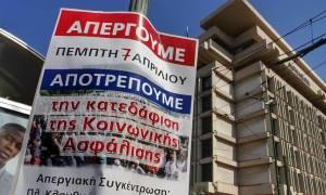 Απεργία 7 Απριλίου: «Παραλύει» η χώρα την Πέμπτη