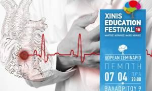 Ο Καθηγητής του Harvard University Δρ. Ι. Χατζηζήσης σε σεμινάριο του Xinis Education Festival
