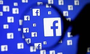 Απίστευτο: Νέα εφαρμογή του Facebook επιτρέπει στους τυφλούς να «βλέπουν» τις φωτογραφίες