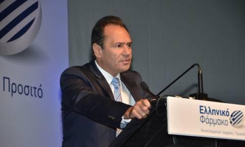 ΠΕΦ: Οι τρεις πυλώνες για την ανάπτυξη του κλάδου του φαρμάκου