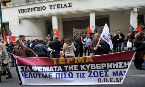 Ασφαλιστικό: 24ωρη απεργία στην Υγεία την Πέμπτη 7 Απριλίου
