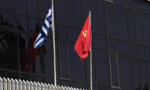 ΚΚΕ: Το «τυράκι» του χρέους δεν μπορεί να κρύψει τη «φάκα» των μέτρων