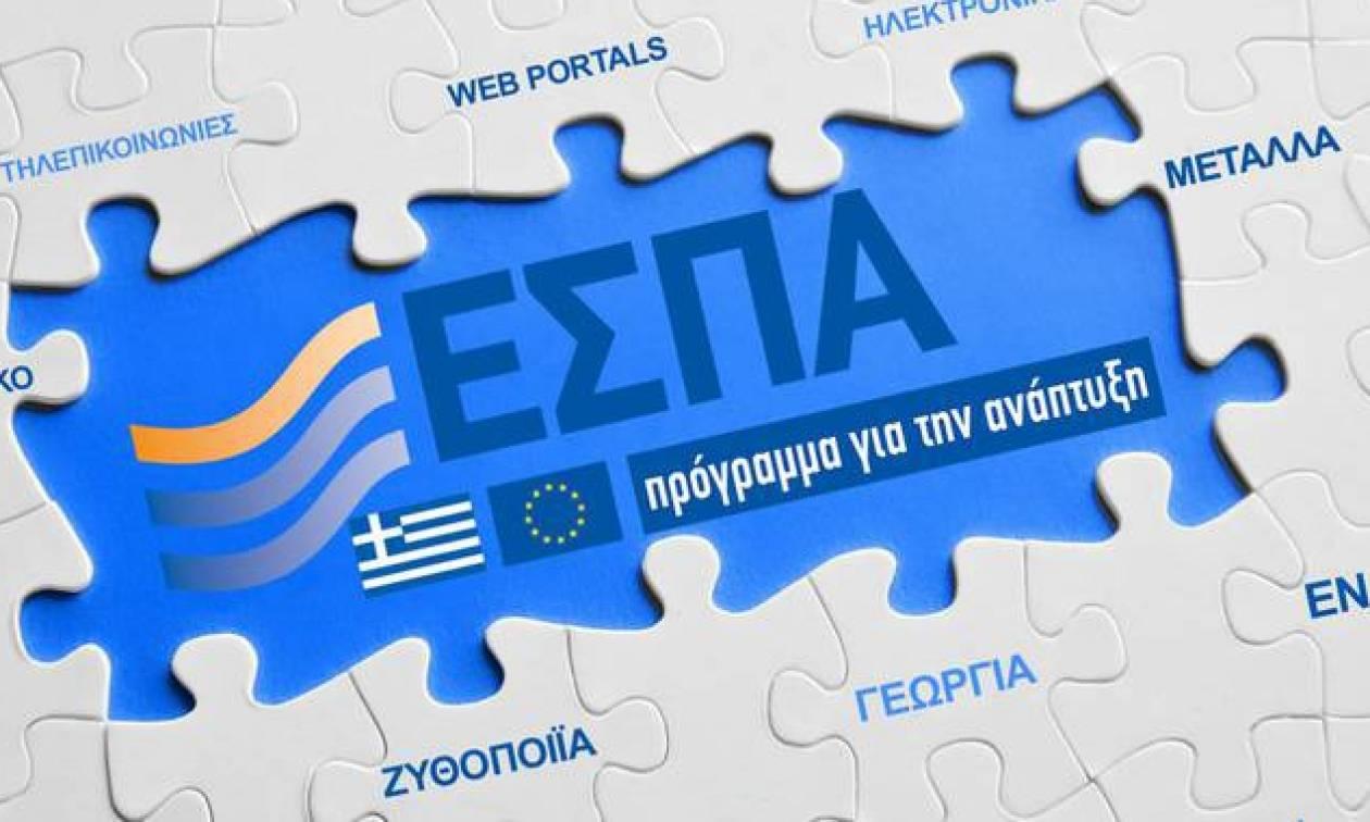 ΕΣΠΑ: Αρχίζει το πρόγραμμα για πολύ μικρές και μικρές επιχειρήσεις
