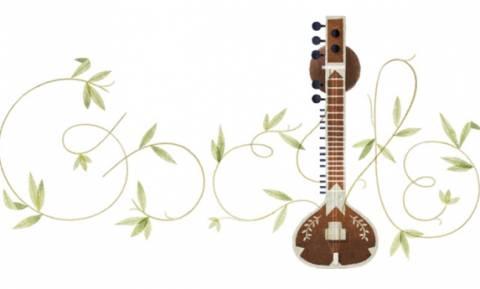 Ραβί Σανκάρ: Η Google τιμά με Doodle τα 96 χρόνια από τη γέννηση του Ravi Shankar