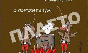 Πλαστό σκίτσο του Αρκά κυκλοφορεί στο διαδίκτυο – Δείτε την αντίδραση του σκιτσογράφου