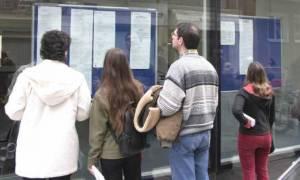 ΑΣΕΠ: Τα οριστικά αποτελέσματα για 121 διορισμούς σε δήμους και το Ταμείο Παρακαταθηκών