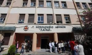 ΜΚΙΕ: Σε απόγνωση οι καρκινοπαθείς στο νοσοκομείο «Λαϊκό»