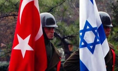 Ένα βήμα πριν την ιστορική αποκατάσταση των διμερών σχέσεων Τουρκίας - Ισραήλ