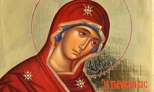 Γιατί ο Θεός επέλεξε την Παναγία και όχι άλλη γυναίκα;