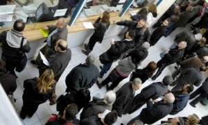 Δήμος Λαμιέων: Πρόσληψη 4 ατόμων