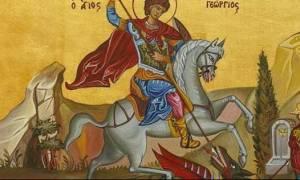 Πότε τιμάται η μνήμη του Αγίου Γεωργίου;
