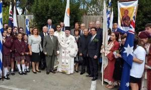 Αυστραλία: Τιμήθηκε η ημέρα έναρξης του απελευθερωτικού αγώνα της Κύπρου στην ομογένεια