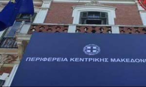 24 εκ. € στις Περιφέρειες για κάλυψη μισθολογικών δαπανών