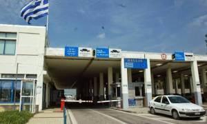 Έβρος: 97 μετανάστες επέστρεψαν στην Τουρκία από το τελωνείο Κήπων