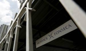 Ελ Σαλβαδόρ: Έφοδος στα γραφεία του νομικού γραφείου Mossack Fonseca