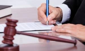 Ειρηνοδικείο Λάρισας: Οριστική διαγραφή χρεών 41χρονου άνεργου προς τράπεζα