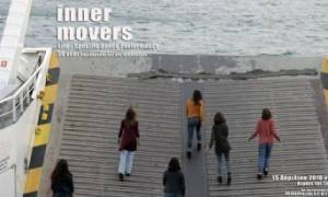 Site Specific Dance Performances από τo project Inner Movers