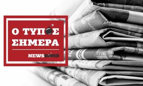 Εφημερίδες: Διαβάστε τα σημερινά (11/04/2016) πρωτοσέλιδα