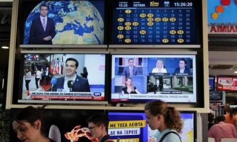 Η τιμή εκκίνησης για κάθε τηλεοπτική άδεια στα 3 εκατ. ευρώ