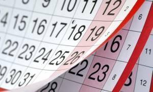 Αργίες 2016: Τι θα γίνει με την Πρωτομαγιά