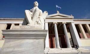 Στάση εργασίας των διοικητικών υπαλλήλων του ΕΚΠΑ την Τρίτη (12/4)