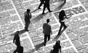 Μας δουλεύουν; Αυξήθηκε η απασχόληση λέει η «ΕΡΓΑΝΗ»