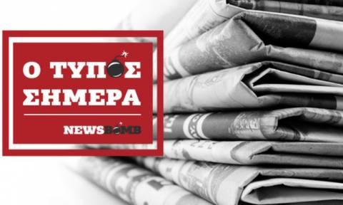 Εφημερίδες: Διαβάστε τα σημερινά (12/04/2016) πρωτοσέλιδα