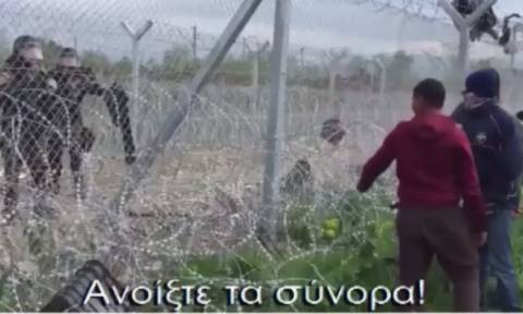 Διάλογος - σοκ Σκοπιανού με πρόσφυγα: «Εδώ είναι η χώρα μου και θα πεθάνω γι αυτήν»