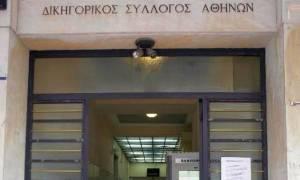 Προς νέα αποχή οι δικηγόροι ενόψει ασφαλιστικού