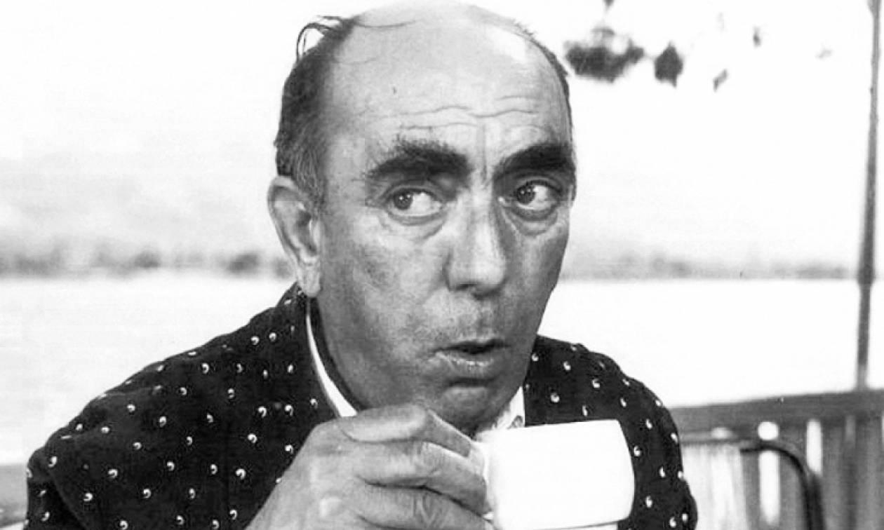 Σαν σήμερα το 1984 πέθανε ο ηθοποιός Διονύσης Παπαγιαννόπουλος