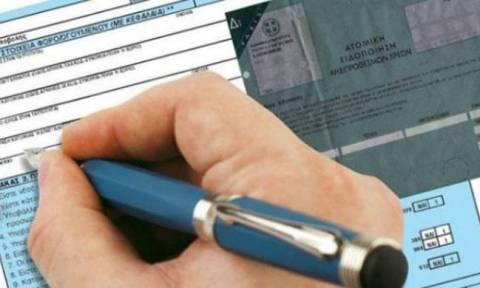 Φορολογικές δηλώσεις 2016: Πώς θα συμπληρώσετε σωστά τα έντυπα Ε1, Ε2, Ε3