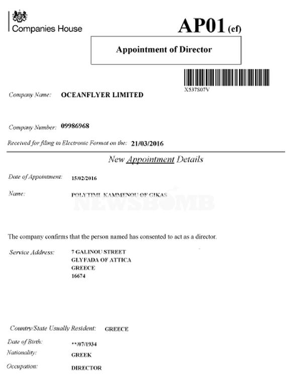 Μείζον πολιτικό ζήτημα με τις εταιρείες της μιας λίρας της οικογένειας του Καμμένου στη Μ. Βρετανία