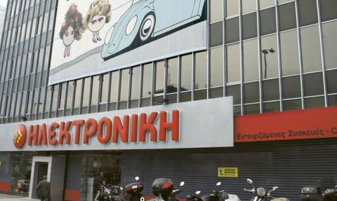 Αυτή είναι η «αριστερή ανάπτυξη»: 450 εργαζόμενοι της «Ηλεκτρονικής» έμειναν στο δρόμο!