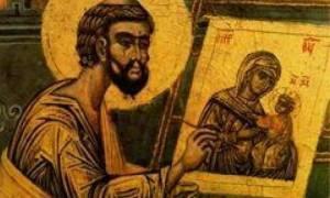 Ποιες ήταν οι πρώτες εικόνες της Παναγίας και ποιος τις έφτιαξε;