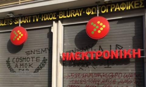 Ηλεκτρονική Αθηνών: Τι θα γίνει με όσους χρωστούν δόσεις στην εταιρεία