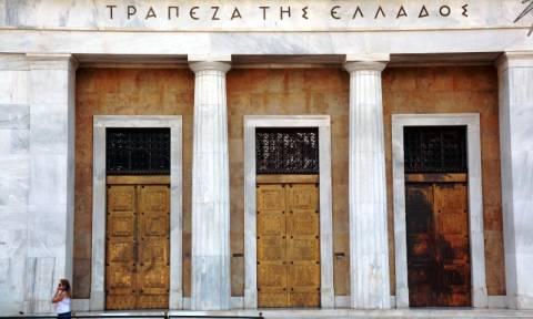 «Ειδικός Λογαριασμός Αρωγής Προσφύγων» ανοίγει στην Τράπεζα της Ελλάδος