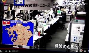 Συγκλονιστικά βίντεο από τη στιγμή του ισχυρού σεισμού στην Ιαπωνία