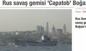 Ρωσικό πολεμικό πλοίο πέρασε τον Βόσπορο-Σε συναγερμό οι Τούρκοι