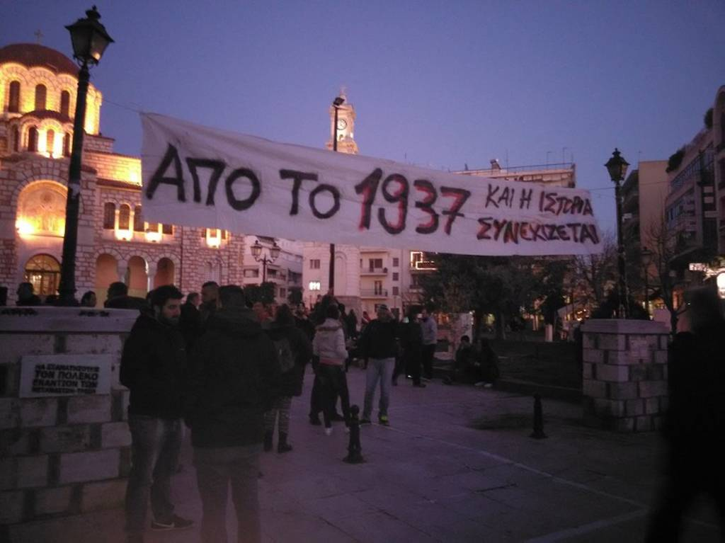 Βόλος: Ξεχειλίζει η οργή των κατοίκων για τον Μπέο (φωτογραφίες)