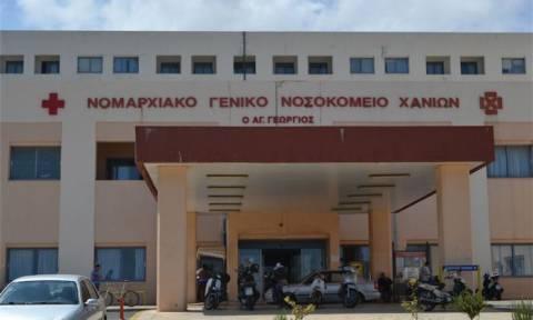 Χανιά: 43χρονη τρόφιμος αυτοπυρπολήθηκε στην ψυχιατρική κλινική νοσοκομείου