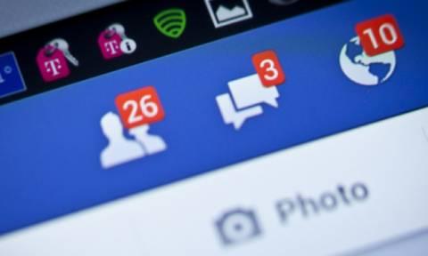Απίστευτο κόλπο στο Facebook: Πώς θα διαβάζετε τα μηνύματα χωρίς να φαίνεται στους άλλους