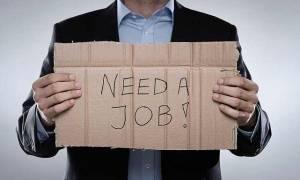 Αυστραλία: Μειώθηκε το ποσοστό ανεργίας