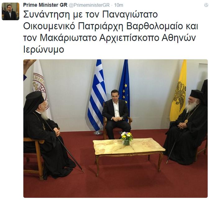 tsipras twitter sinaidi f
