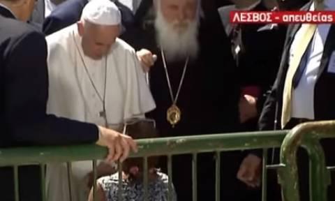 Επίσκεψη Πάπα στη Μυτιλήνη - Σπαρακτική έκκληση γυναίκας: «Είμαι Χριστιανή, αφήστε με να περάσω»