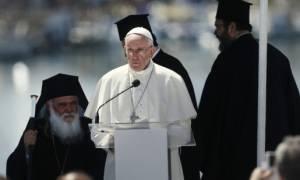 Πάπας Φραγκίσκος από την Μυτιλήνη: Αισθάνομαι θαυμασμό για τον ελληνικό λαό