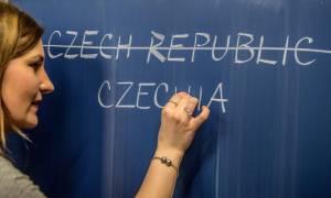 Η Τσεχία αλλάζει και επισήμως όνομα!